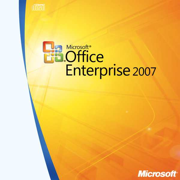 Aporte] ★ Office Enterprise 2007 [Mediafire / Putlocker]