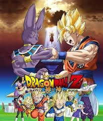 Dragon Ball Z La Batalla De Los Dioses noticion ¿SSJ dios?