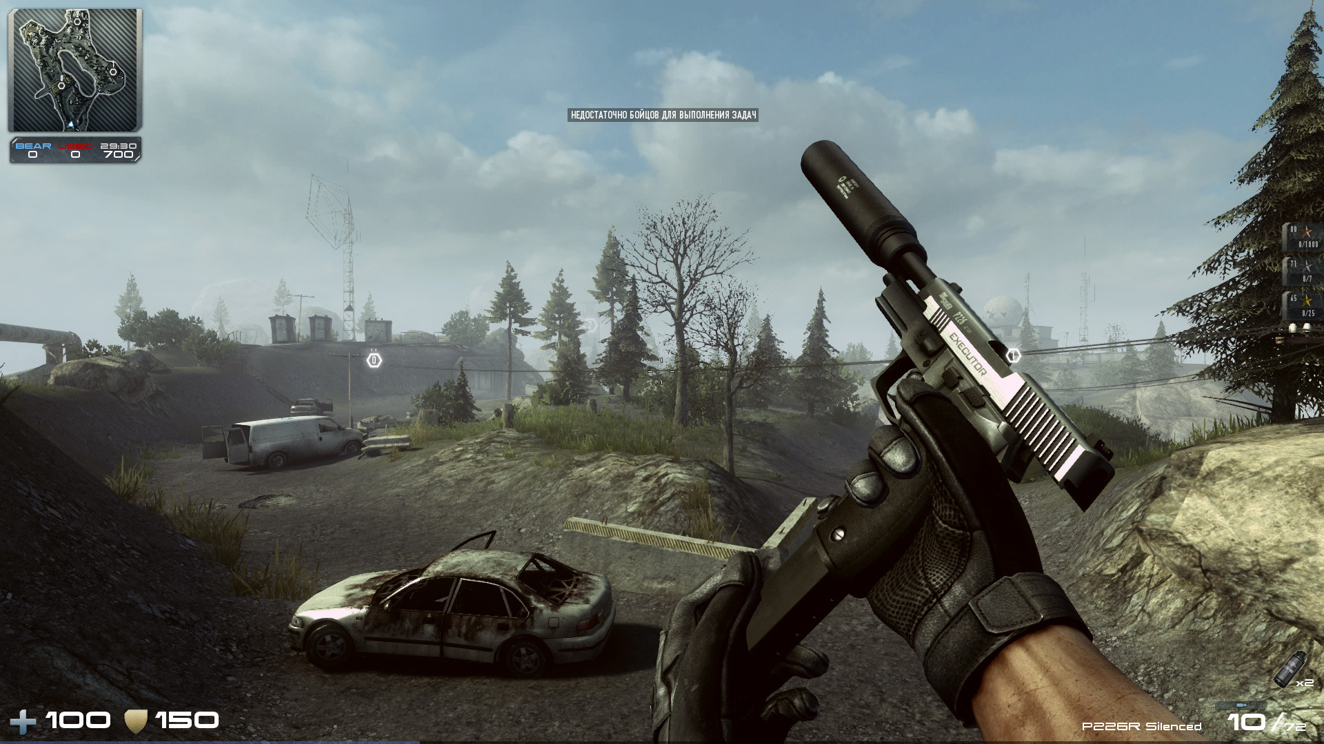 Juego FPS Multijugador Tipo Battlefield 3 - Contract Wars